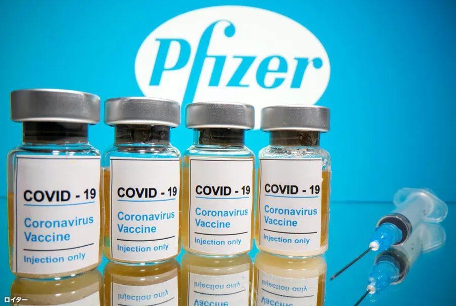 副作用 コロナ ワクチン